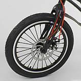 Велосипед CORSO MG-18W338 18 дюймов (магниевая рама, дисковые тормоза), фото 4