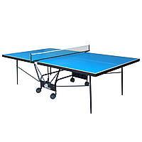 Стол теннисный уличный GSI-Sport MT-0936 (Od-4)