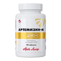 Артемизин М 90 табл