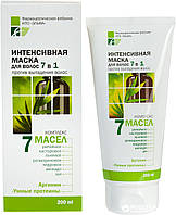 Інтенсивна маска для волосся 7 в 1 проти випадіння 200 мл