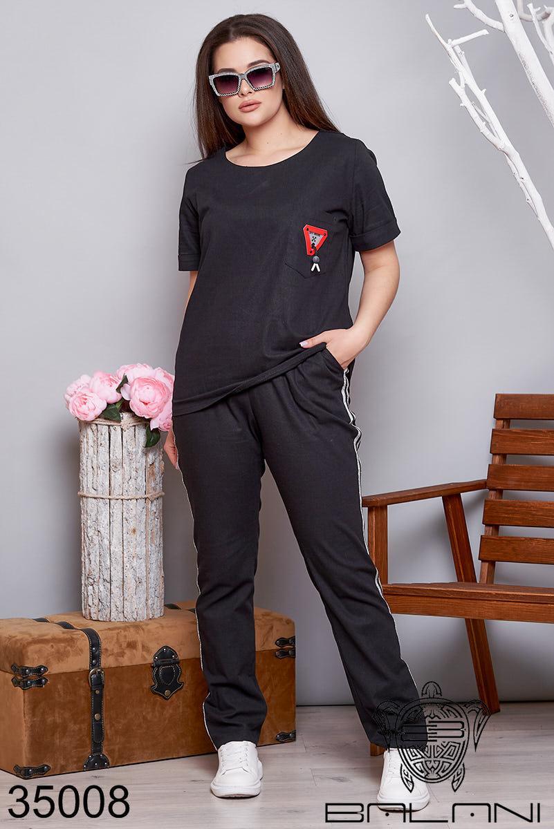 Женский спортивный костюм 50-52,54-56,58-60,62-64