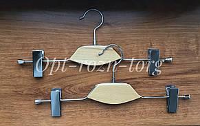 Вешалка-щип со светлой деревянной вставкой, с прищепками