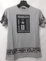 "Мужская летняя футболка ""Roadster"" размеры норма 44-52, светло-серого цвета"