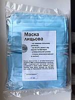 Маска защитная медицинская на лицо 100 шт (4,9 грн/шт) СЕРТИФИЦИРОВАННЫЕ от производителя.