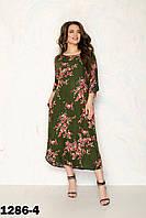 Летнее женское платье длинное размеры 54-58