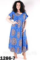 Платье женское летнее длинное размеры 54-58