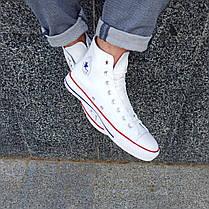 Мужские высокие кеды конверсы all star converse эко - кожаные белые деми демисезон, фото 2