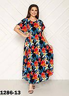 Красивое женское платье лето размеры 54-58