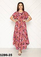 Длинные летние платья для женщин интернет магазин размеры 54-58