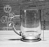 Кружка Для Пива Luminarc Haworth 570мл N1508