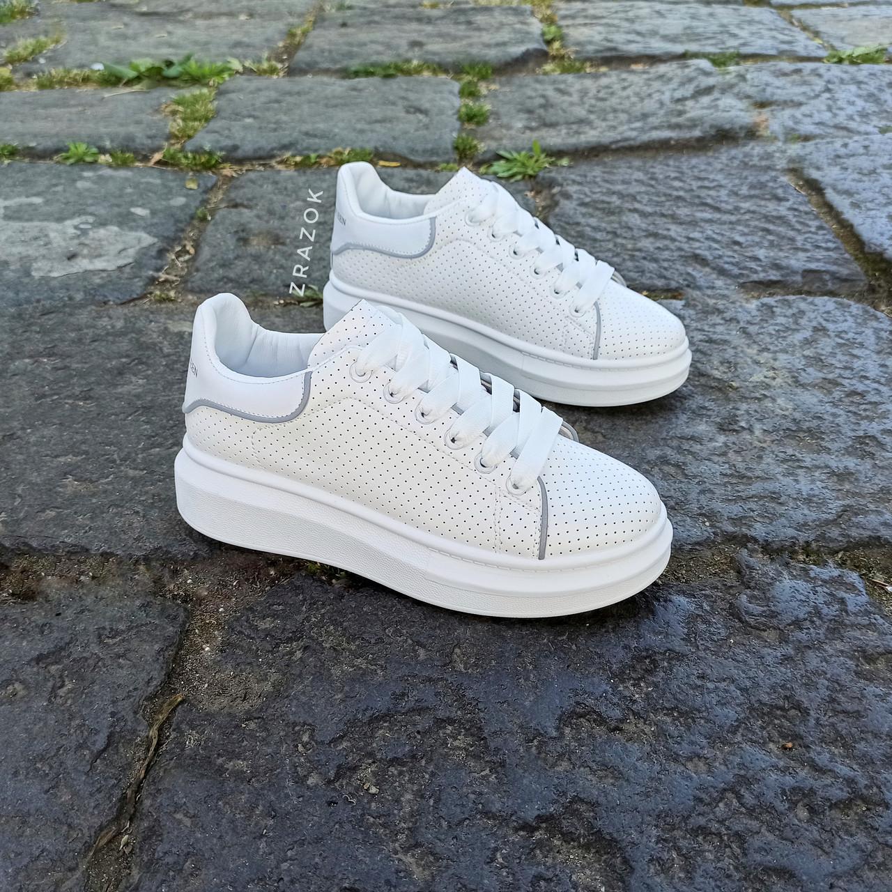 Кросівки ALEXANDER MCQUEEN з рефлективом |копія| білі на товстій підошві високі еко шкіряні перфорація
