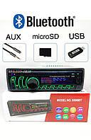Автомагнитола с блютузом флешкой USB Bluetooth micro SD AUX, фото 1