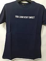 """Мужская летняя футболка """"You look sweet"""" размеры норма 44-52, черного цвета"""