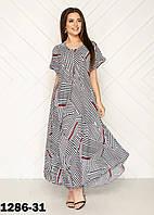 Женские летние платья удлиненные размеры 54-58