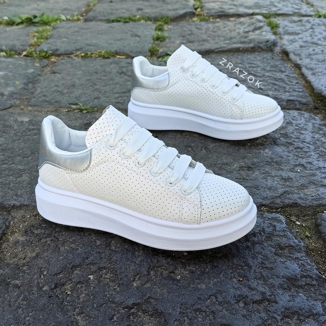 Кросівки ALEXANDER MCQUEEN |копія| білі розміри 36-41 на товстій підошві високі еко шкіряні перфорація