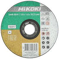 Диск отрезной для нержавеющей стали 125х1,6 мм Hitachi / HiKOKI  782317