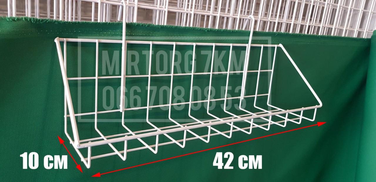 Корзина на сетку 42х10 см с низкими бортами