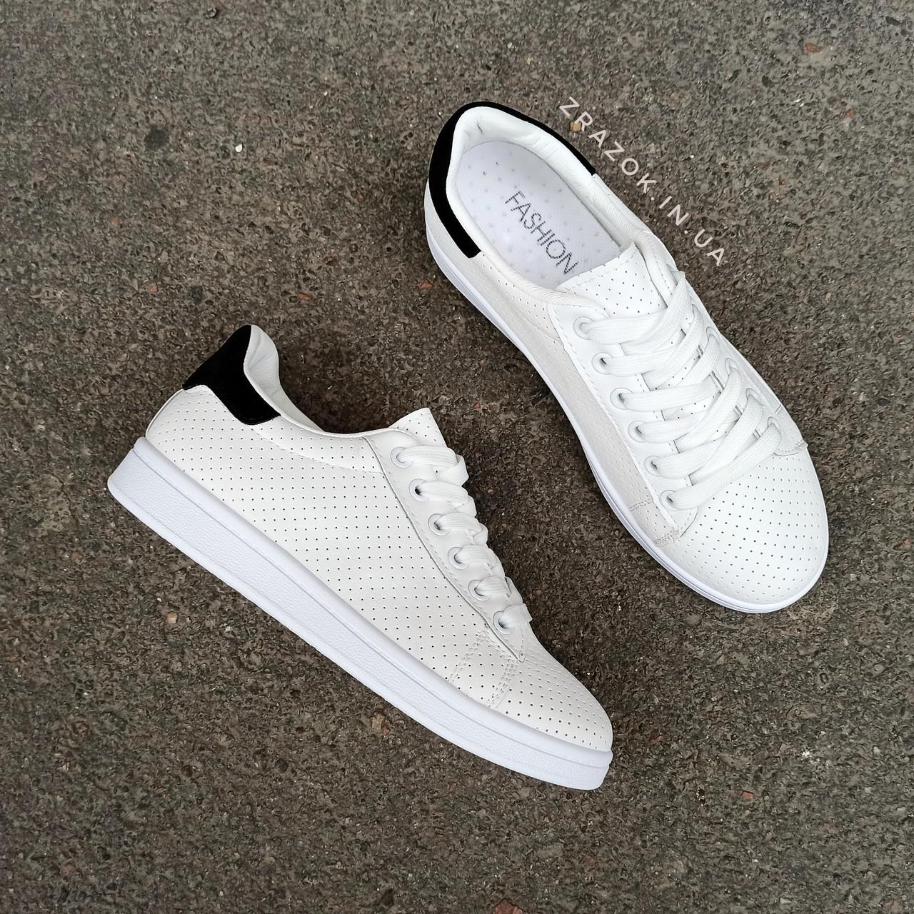 Кросівки в стилі Adidas stan smith еко шкіряні перфорація літні superstar з чорним задником