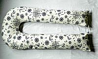 Наволочка на подушку для беременных ТМ БиоПодушка цвет морская тематика