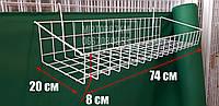 Корзина на сетку 74х20 см с высокими бортами