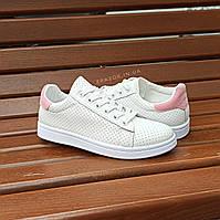 Кроссовки в стиле Adidas stan smith эко кожаные перфорация летние superstar с розовым задником
