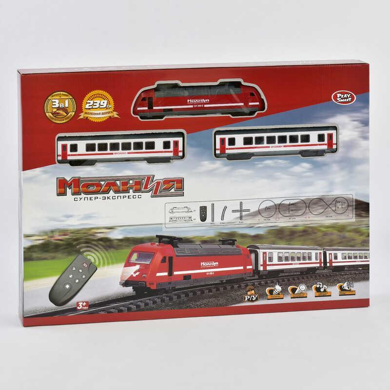 Железная дорога 9712-2 А (8) р/у, 239 см, свет, звук, на батарейке, в коробке