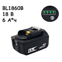 Аккумулятор для ручного инструмента Makita 18В 6Ач, Li-ion, BL1860B