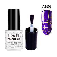 Гель-лак для ногтей маникюра 7мл Rosalind, кракелюр, А630 фиолетовый