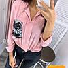 Блузка жіноча норма СК109
