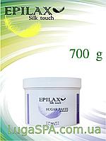 Середня паста для шугарінга Epilax, 700 гр