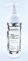 Гель-эксфолиант  TANOYA 500 мл