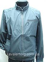 Куртка-Ветровка мужская Leima сине-чёрная(50,52,54,58размеры )