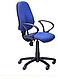 Кресло компьютерное -Бридж FS/АМФ-4 Квадро-20, фото 3