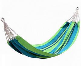 Гамак KingCamp Canvas Нammock (2000x1000мм), сине-зеленый