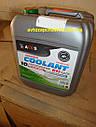 Антифриз G11 зеленый Coolant Axxis, 10 литров (Производитель Польша), фото 3