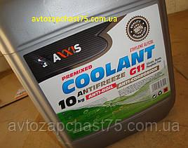 Антифриз G11 зелений Coolant Axxis, 10 літрів (Виробник Польща)