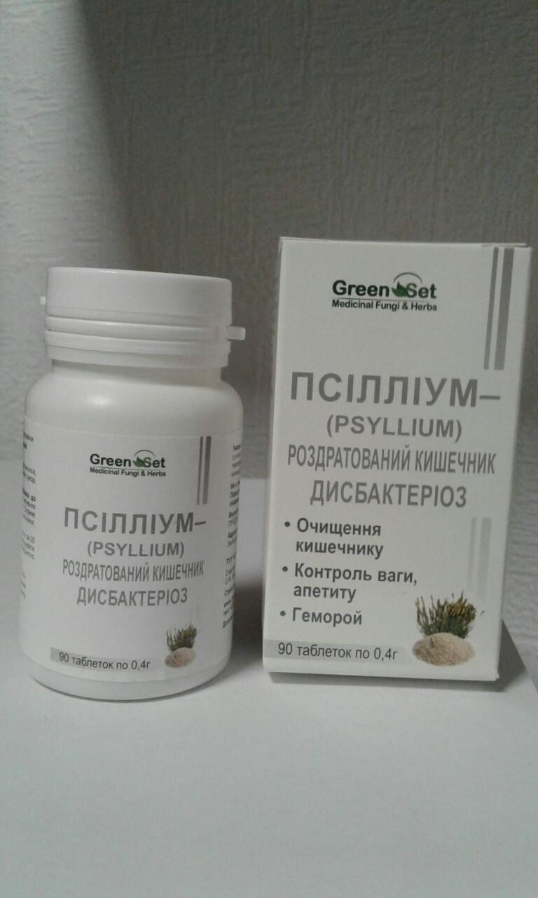Псиллиум.Раздраженный кишечник. Дисбактериоз 90 табл.оболочка семян индийского подорожника (India Psyllium) пс