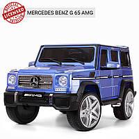 Детский электромобиль Джип M 3567 EBLRS-4, Mercedes Benz G65 VIP, синий лак