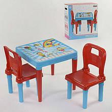 Стол с двумя стульчиками 03-414 (4) ЦВЕТ ГОЛУБОЙ