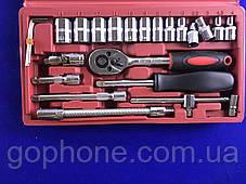 Функциональный набор инструментов 46 PIECE TOOL SET, фото 2