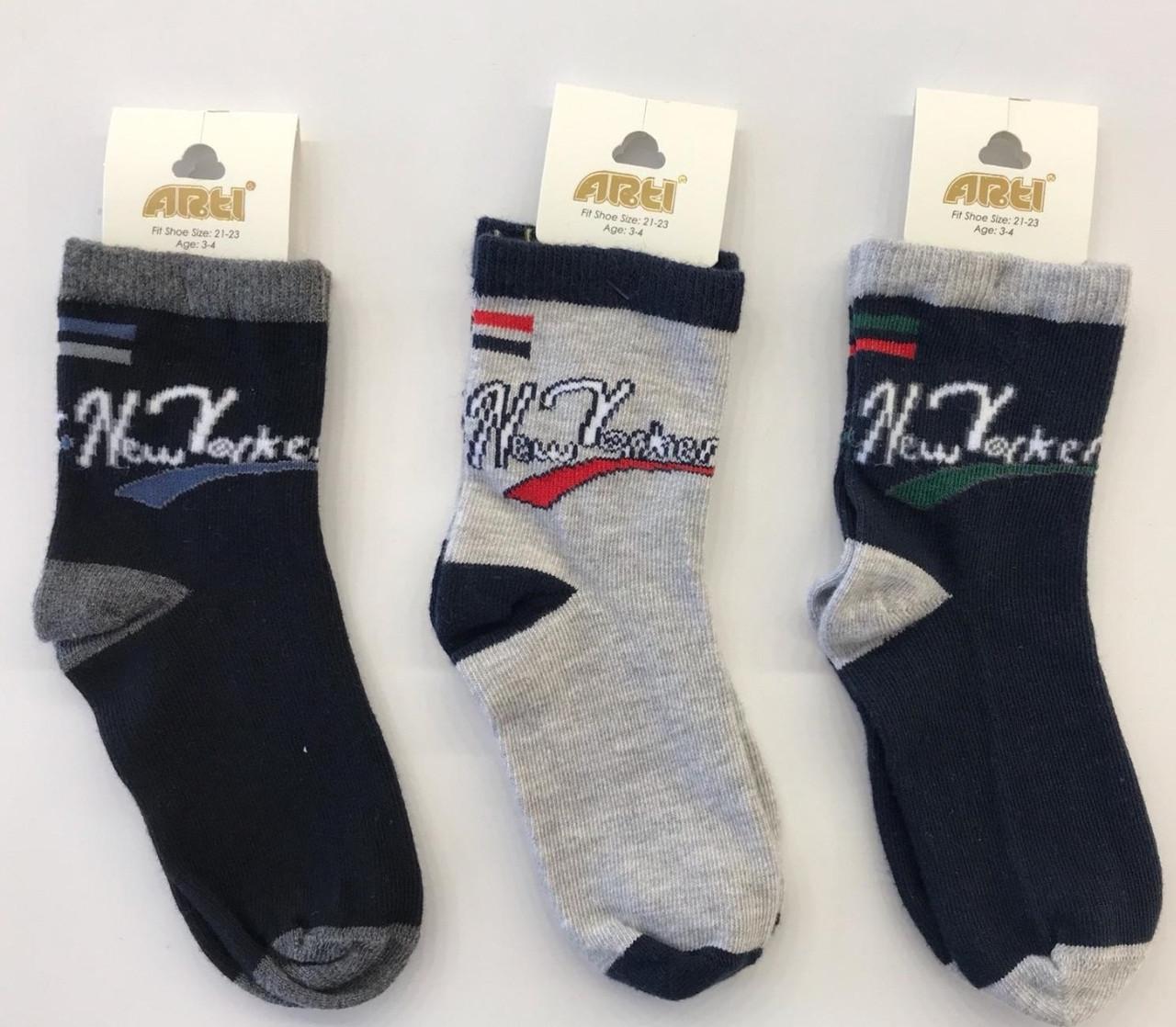 Хлопковые носки для мальчиков 9-10 лет ТМ Arti 54896127751573