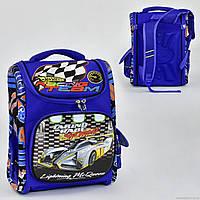 Рюкзак школьный N 00131