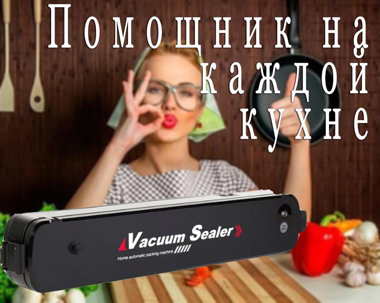 Вакууматор упаковщик еды с пакетами Wi-simple LP-11 вакуумный упаковщик для дома