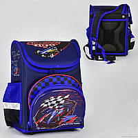 Рюкзак школьный N 00188
