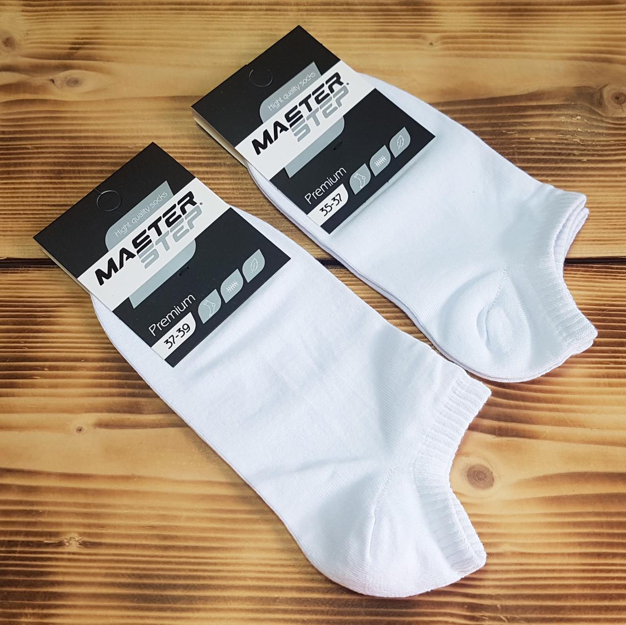 Носок білий укорочений «Преміум», розмір 37-39