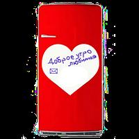 Маркерная магнитная доска на холодильник сердце 31х40 см