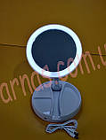 Зеркало для макияжа FoldAway Mirror (HH-066), фото 7