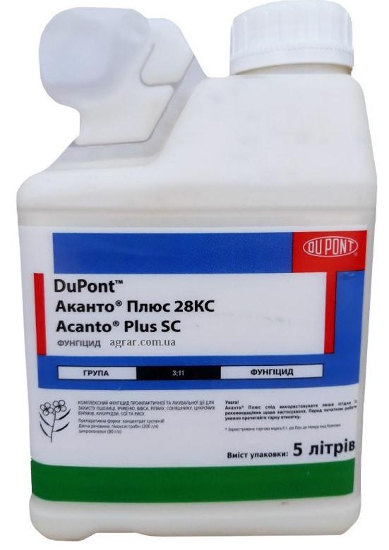 Комбинированый фунгицид Аканто Плюс, пикоксистробин - 200 г / л, + ципроконазол - 80 г / л 5 л