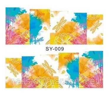 Водные стикеры для ногтей SY009, фото 2
