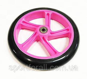 Колесо для самоката 200мм з підшипником АВЕС-7(рожевий)